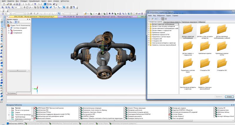 Встроенные библиотеки 3D-моделей Компас 3D, импорт из каталогов позволяют большую часть действий выполнять автоматически, сокращая общее время разработки проекта в несколько раз.