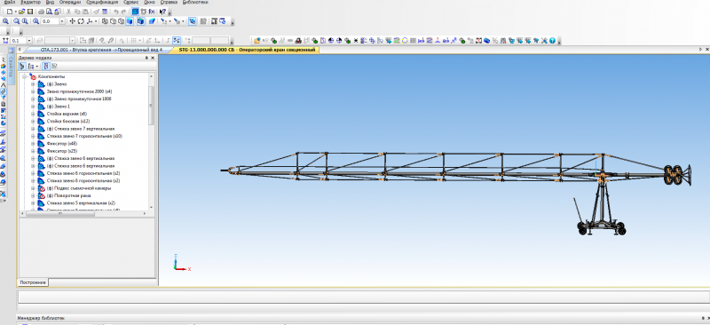 Документ Компас 3D сборка или файл *.a3d будут содержать информацию о содержимом количестве деталей модели и ее привязках.