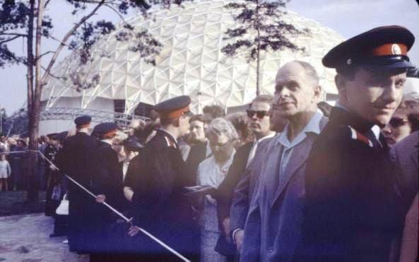 Американская выставка в Сокольниках, 1959 г.