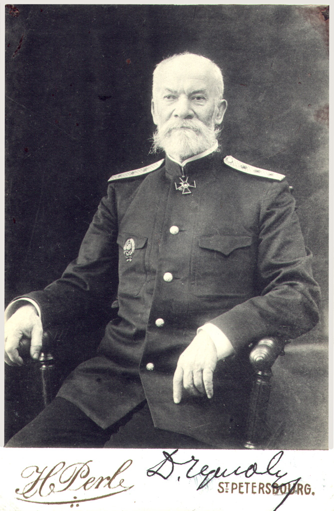 Дмитрий Константинович Чернов — русский металлург и изобретатель.