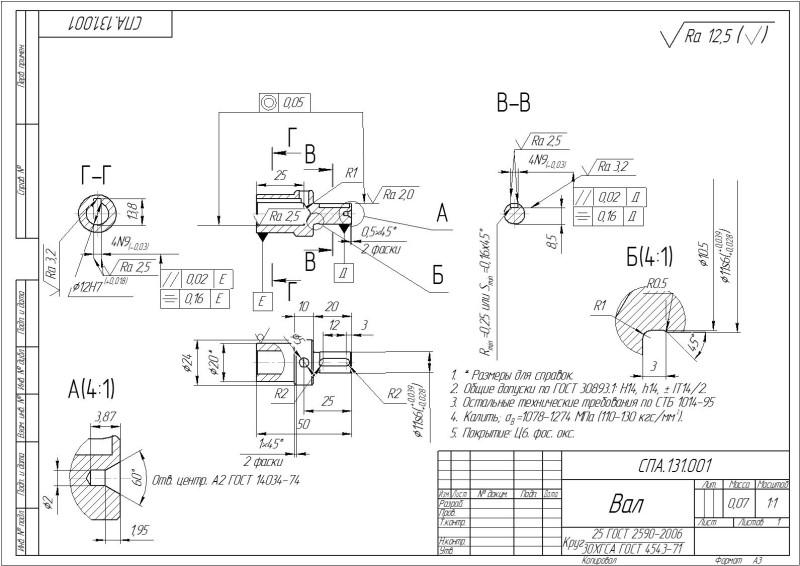 За процессом изготовления чертежей по образцу деталей скрываются инженерная смекалка и долгие годы обучения.