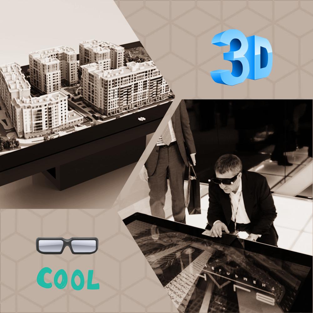 Уникальная технология позволяет объемному изображению, которое появляется как бы внутри стола, подстраиваться под ракурс просмотра, что делает его похожим на реальный объект.