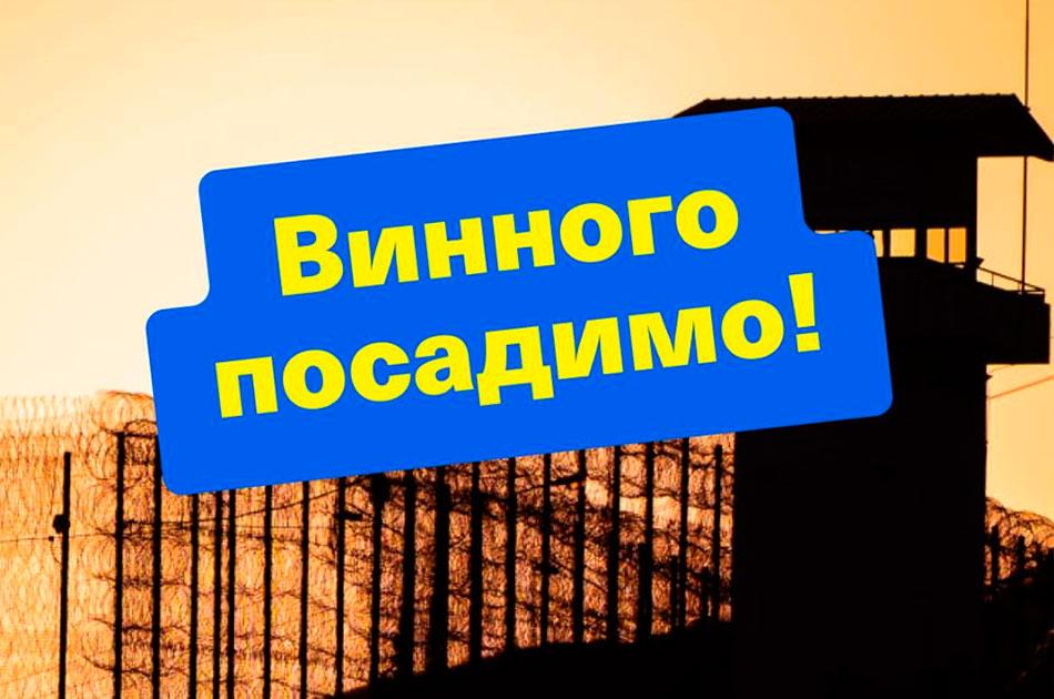 Украинский тупик