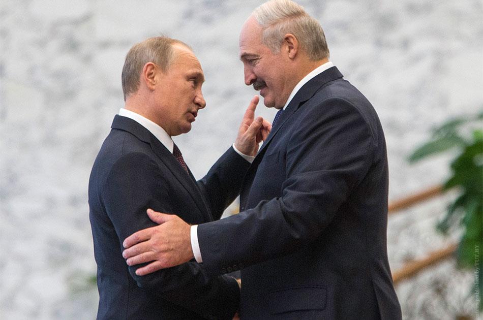 Путин додавил Лукашенко