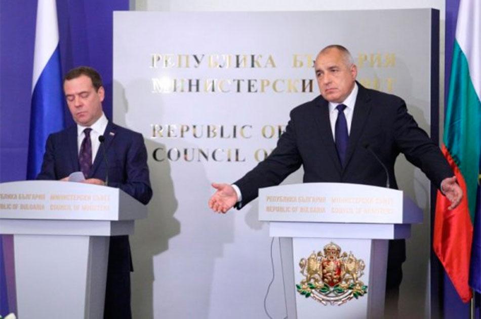 Как Медведев в Болгарию съездил
