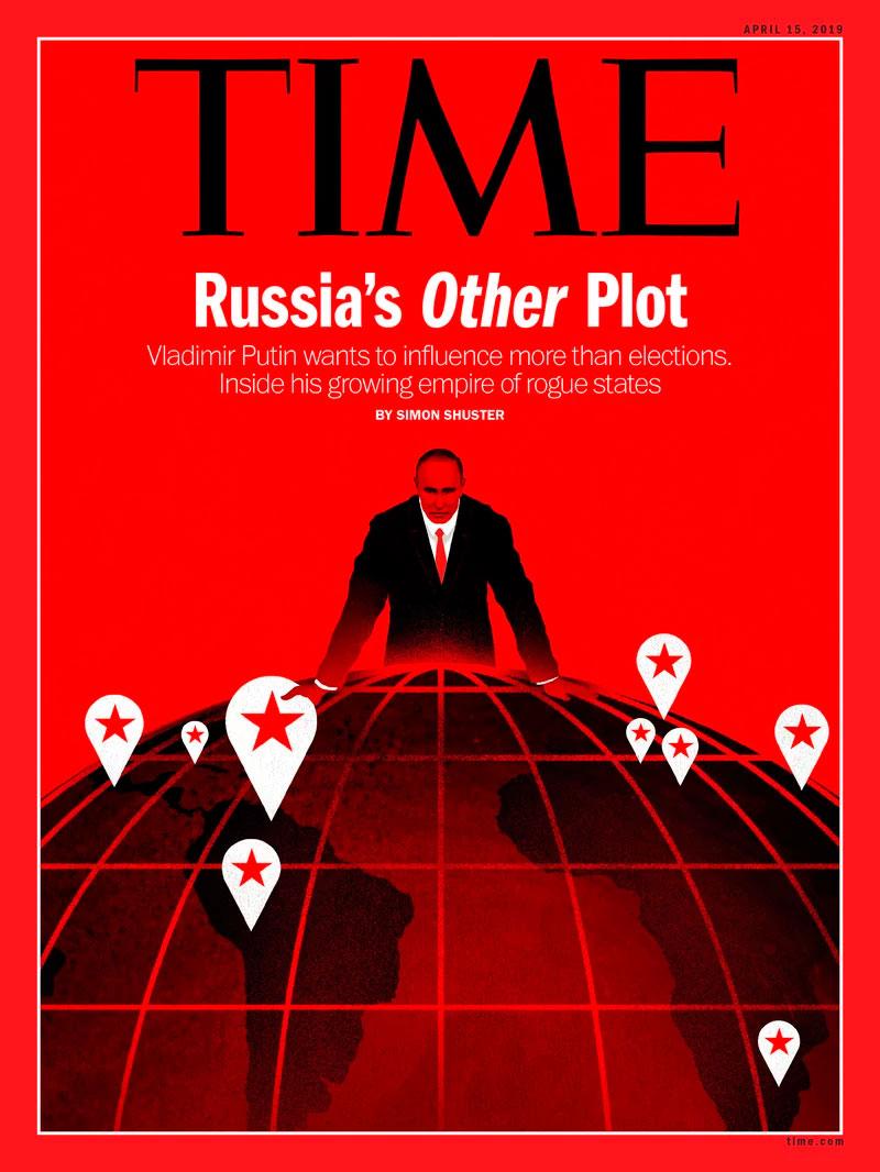 Встретится ли Путин с Чарли Роули