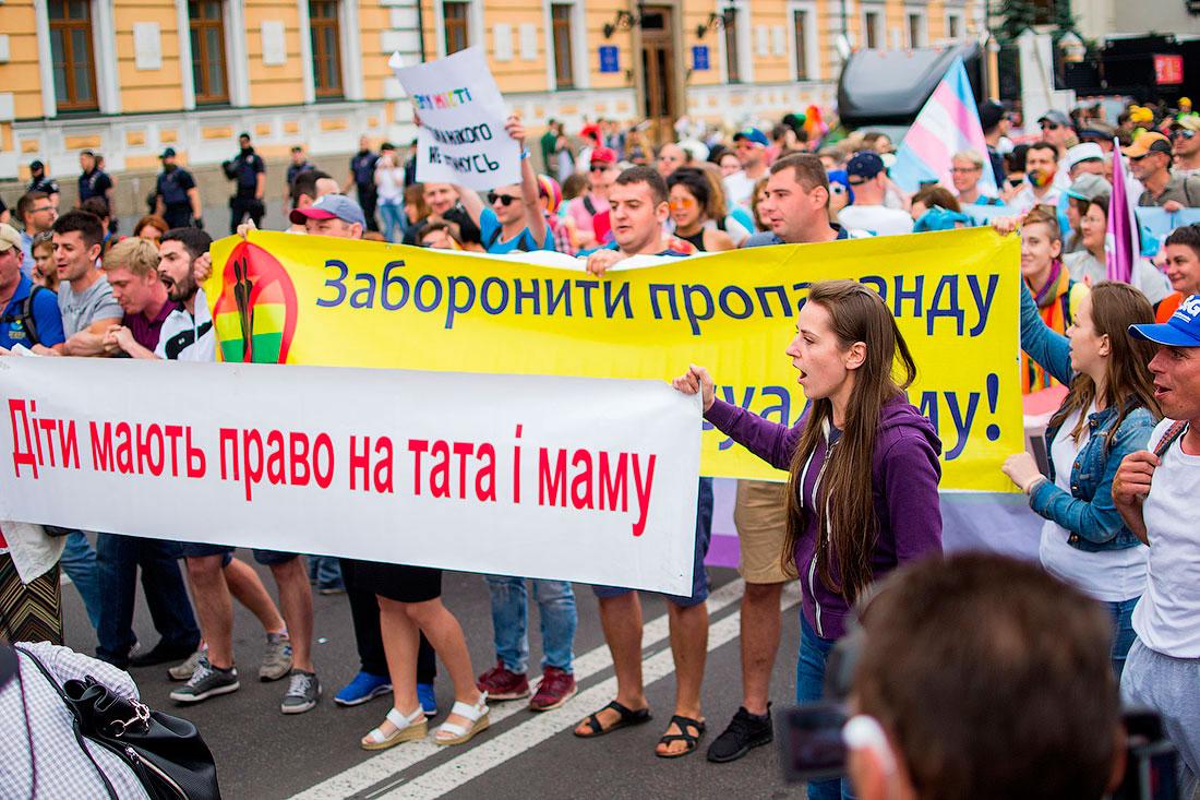 Зачем геям парады?