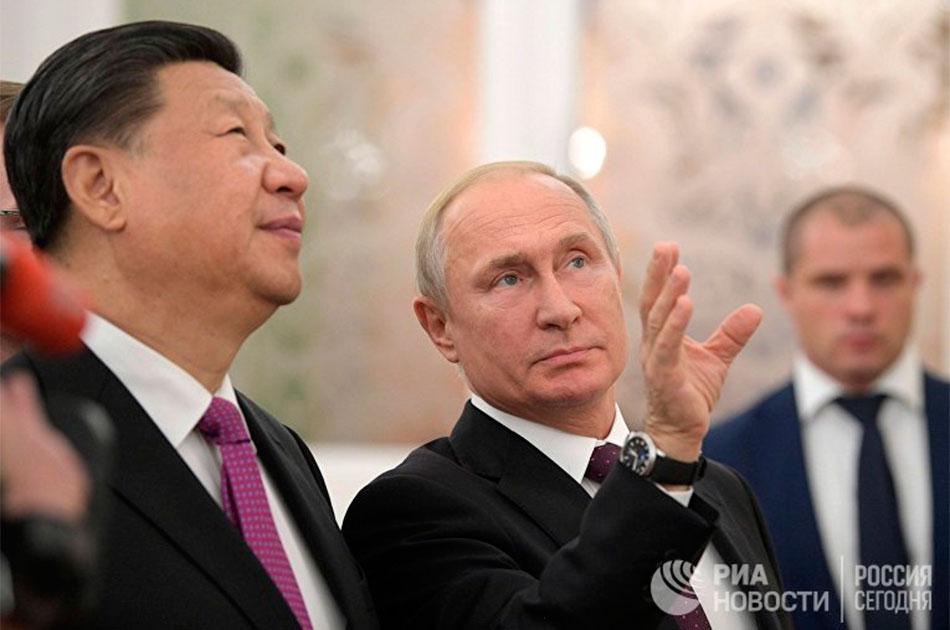 Путин и Си против всех