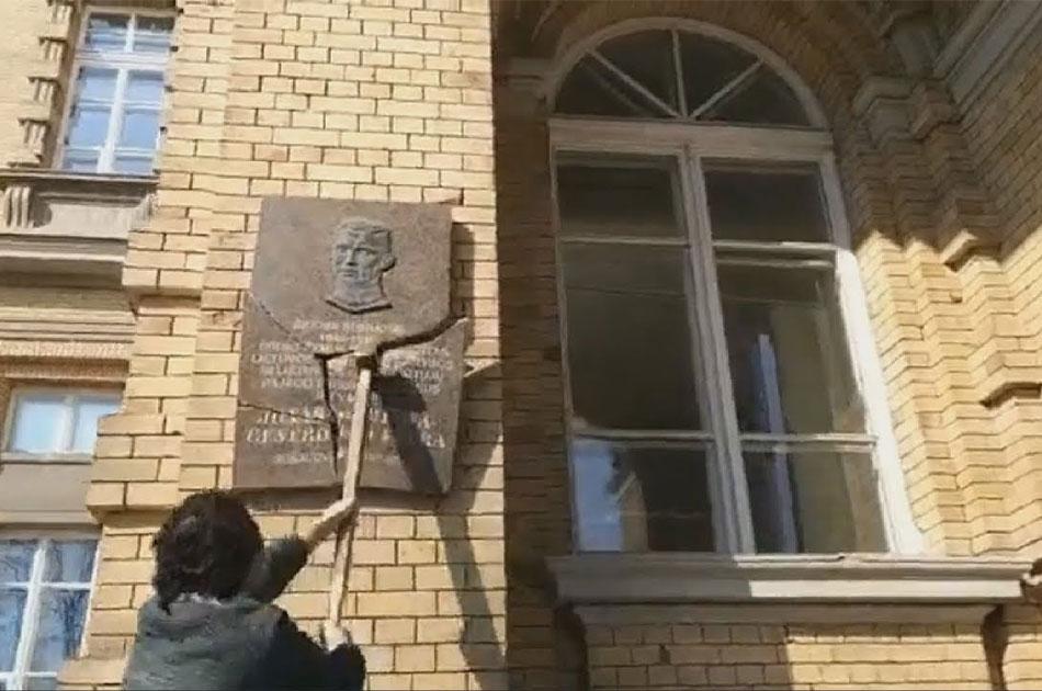 Зря в Вильнюсе сняли памятную доску убийце