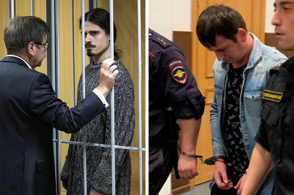 Проблема с узниками совести
