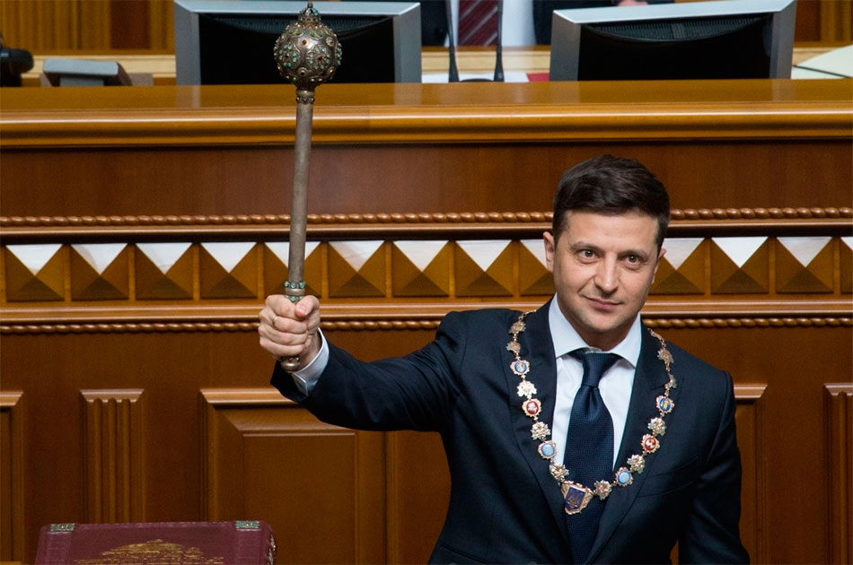 Вперед, Украина!