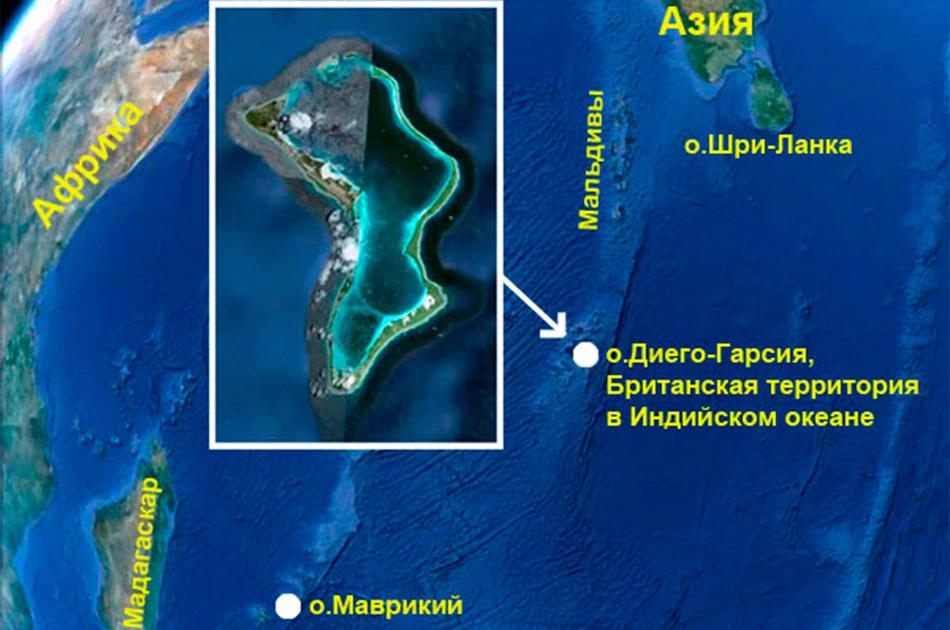 Диего Гарсия, потерянный райский остров