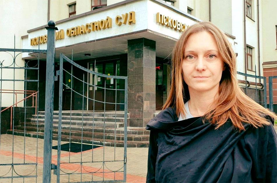 О деле Светланы Прокопьевой