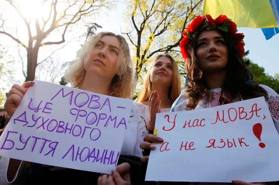 Дивный русский язык против скромной мовы
