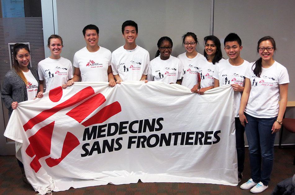 Фотографиями, картинка врачи без границ