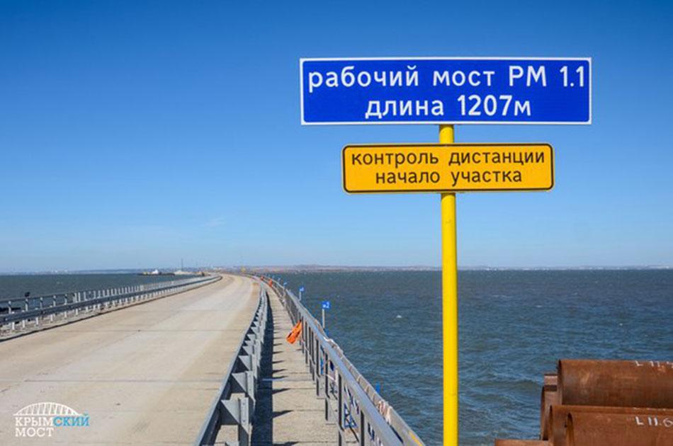 Крым два года спустя
