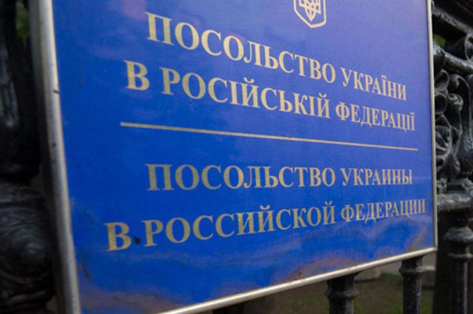 О разрыве дипотношений с Украиной