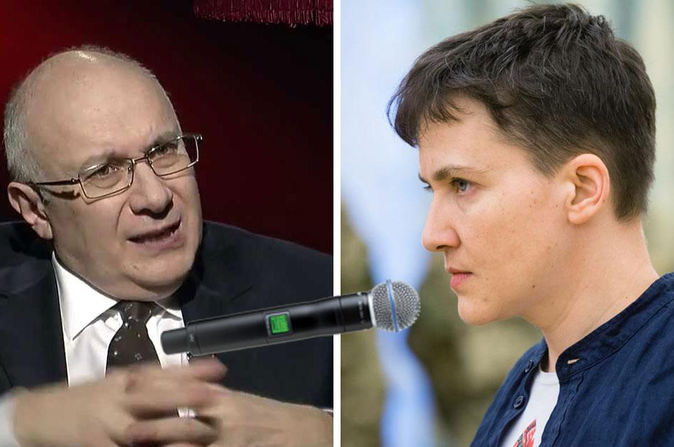 Дайте новую Савченко — эта поломалась