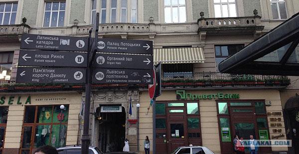 Украина — не Швейцария. Дайджест украинских новостей
