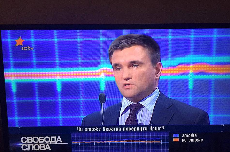 Украина обиделась на ПАСЕ