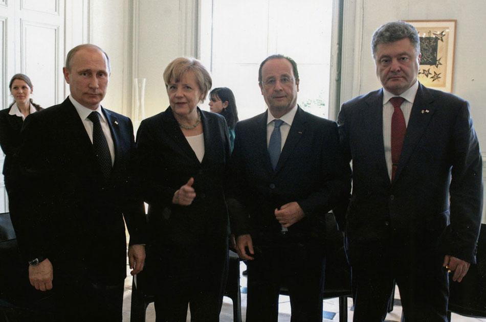 Нормандская четверка без России