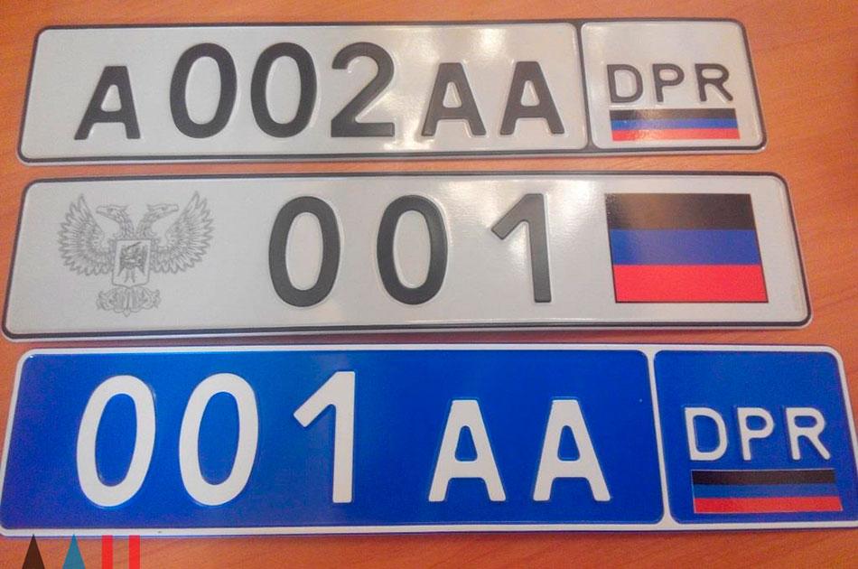 Полупризнание Донбасса