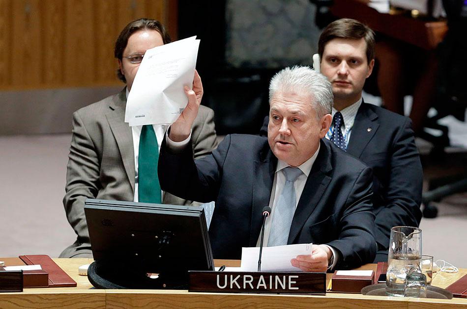 Соболезнование от Украины