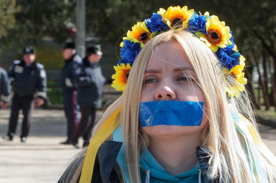 свобода украине картинки