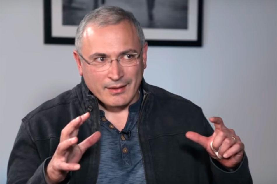 Ходорковский опровергает