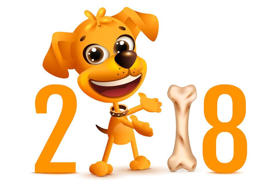 2017, 2018