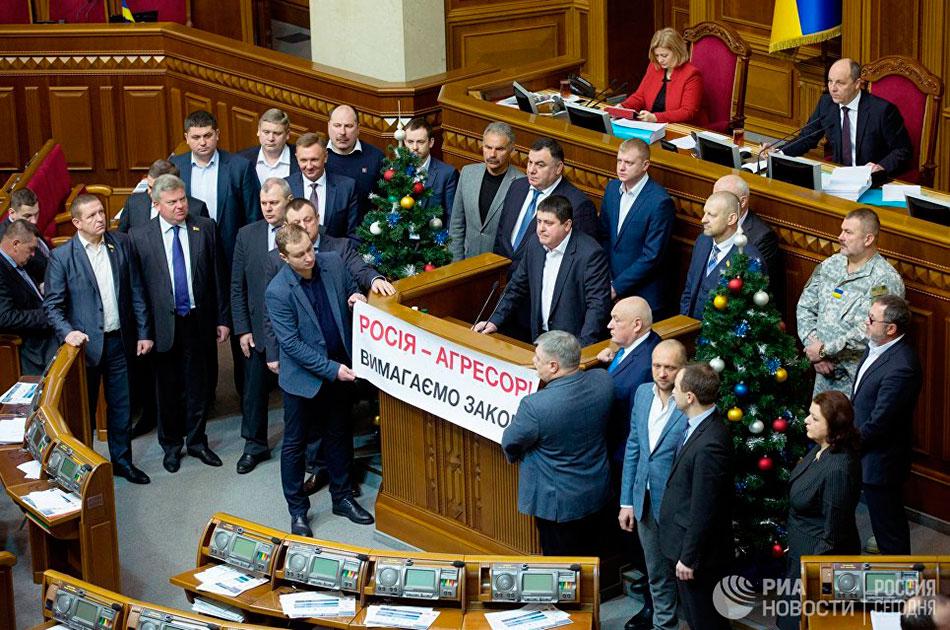 Закон о войне с Донбассом и Россией