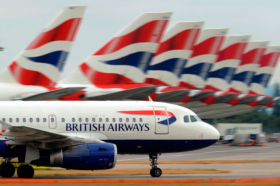 Должны ли мы досматривать самолеты British Airways?