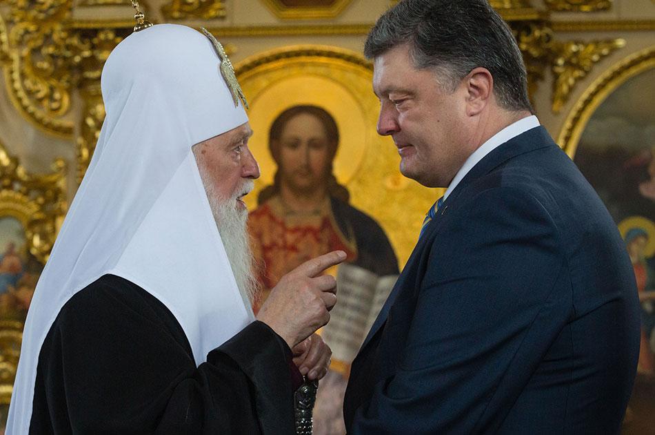 Зачем Петру Порошенко православие?