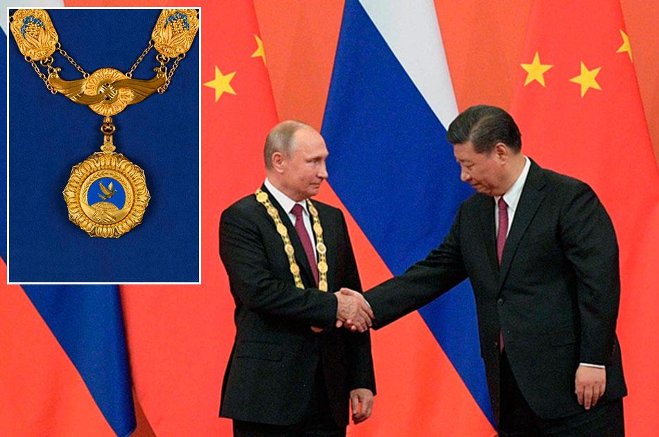 Юань против доллара