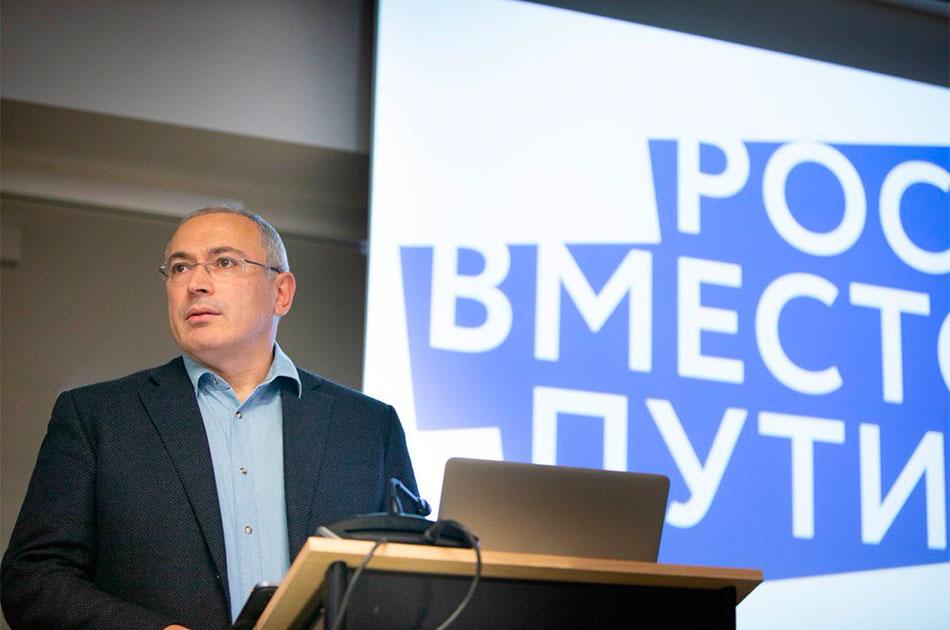 Вернется ли Ходорковский?