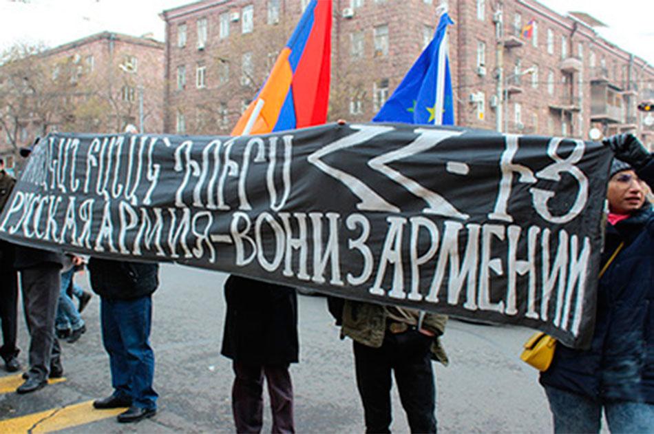 Митинг против России в Армении — не фейк