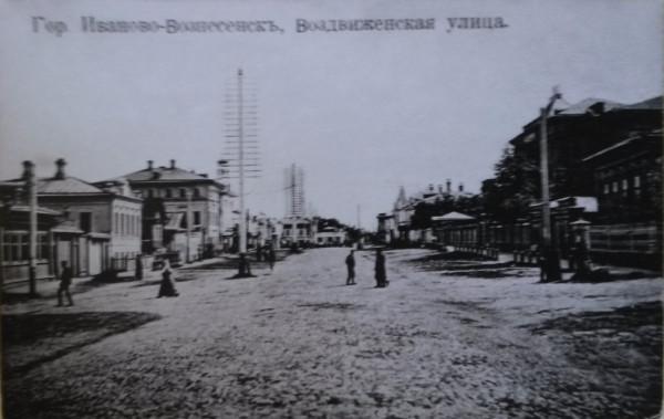 Иваново-вознесенск. история в открытках, друзьям картинках