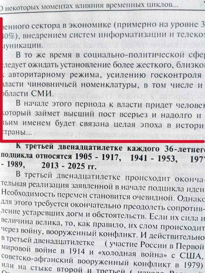2001-2013-2