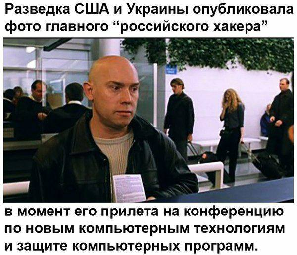 http://ic.pics.livejournal.com/pavel_sviridov/15667735/134375/134375_800.jpg