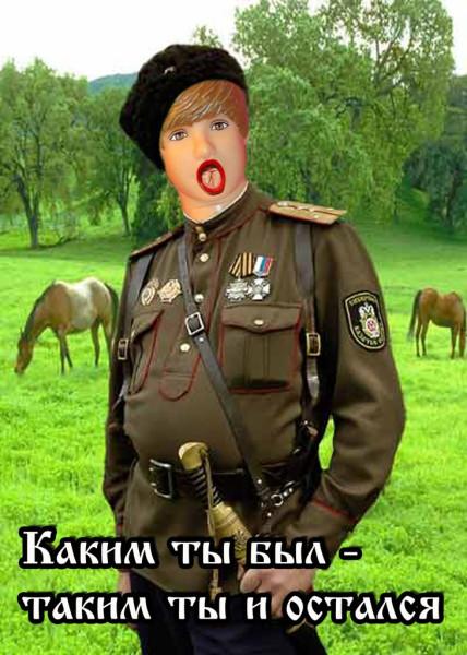 Россия внедряет в Крыму абхазский сценарий, - МИД - Цензор.НЕТ 7626