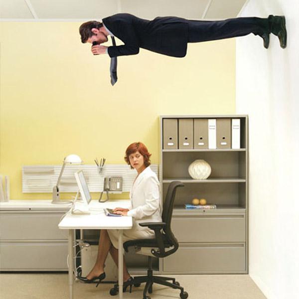 office_spy