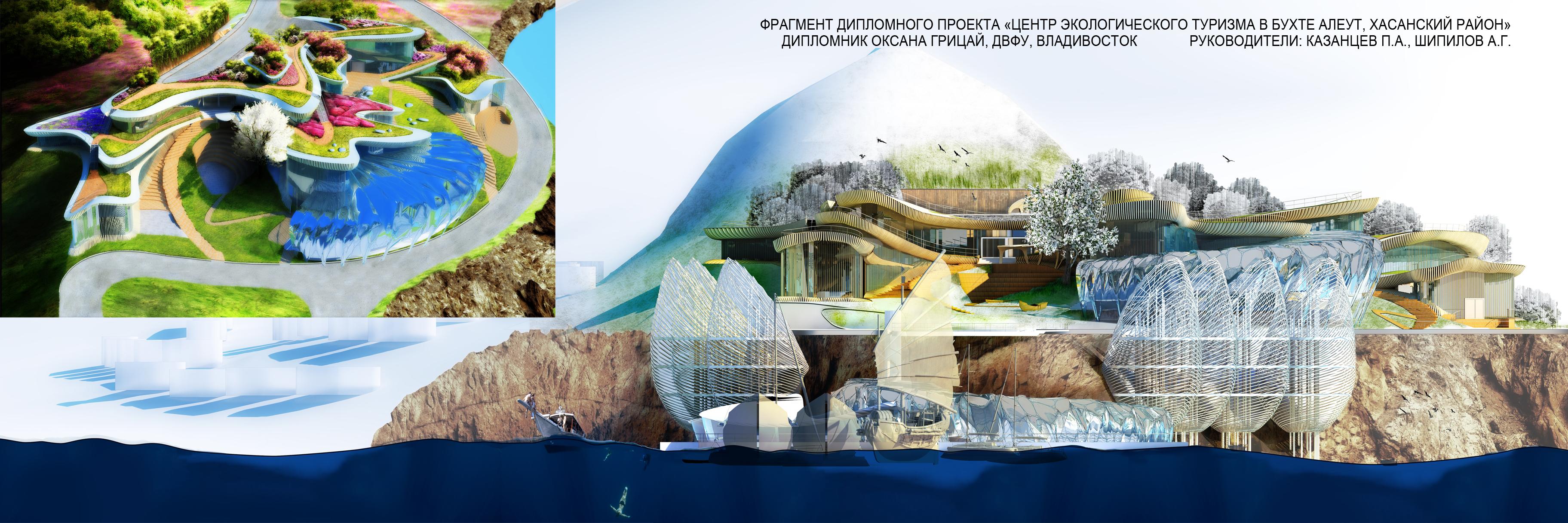 АН10 фрагмент дипломного проекта Оксаны Грицай