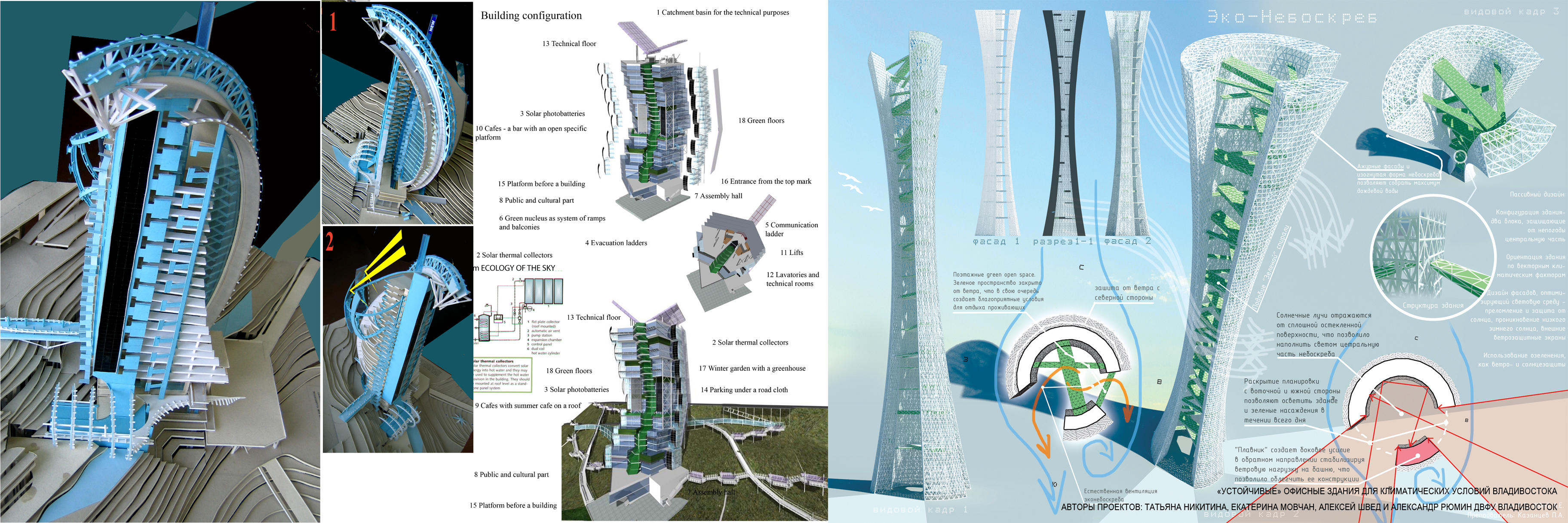 АН7 устойчивые офисные здания для условий владивостока