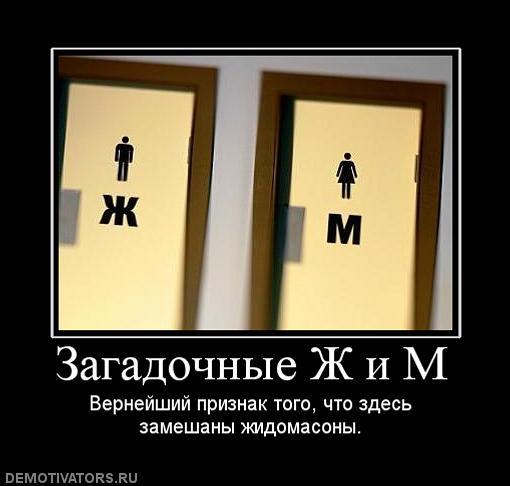 706402_zagadochnyie-zh-i-m