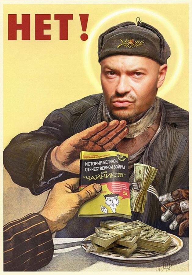 572-бондарчук