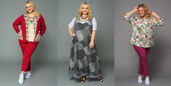 Дизайнерская Одежда Больших Размеров