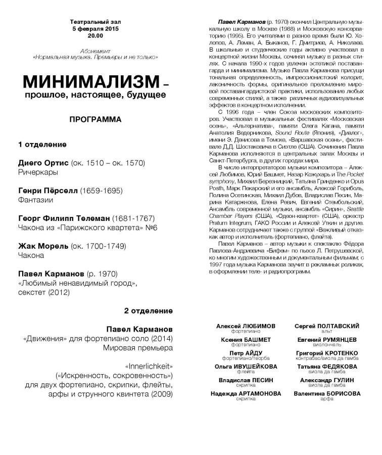 programme 05-02-15