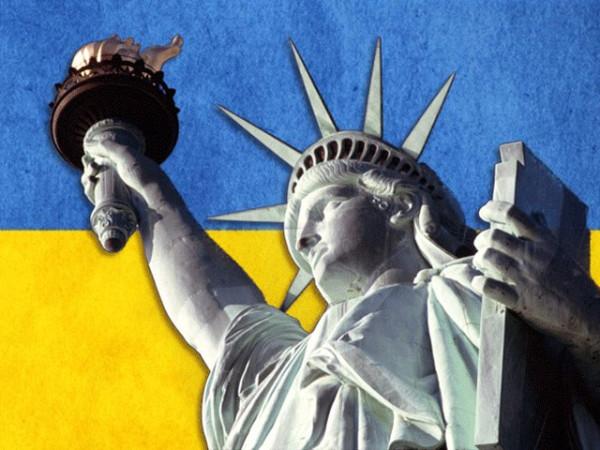 111939038_large_UkrainasobralasvSSHA
