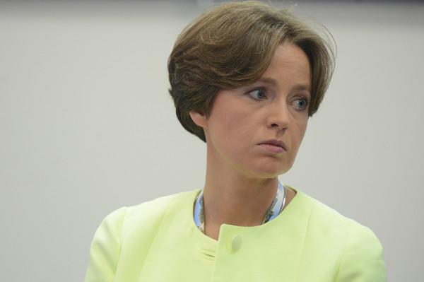 6839437.Екатерина Трофимова, член правления и первый вице - президент Газпромбанка.jpg