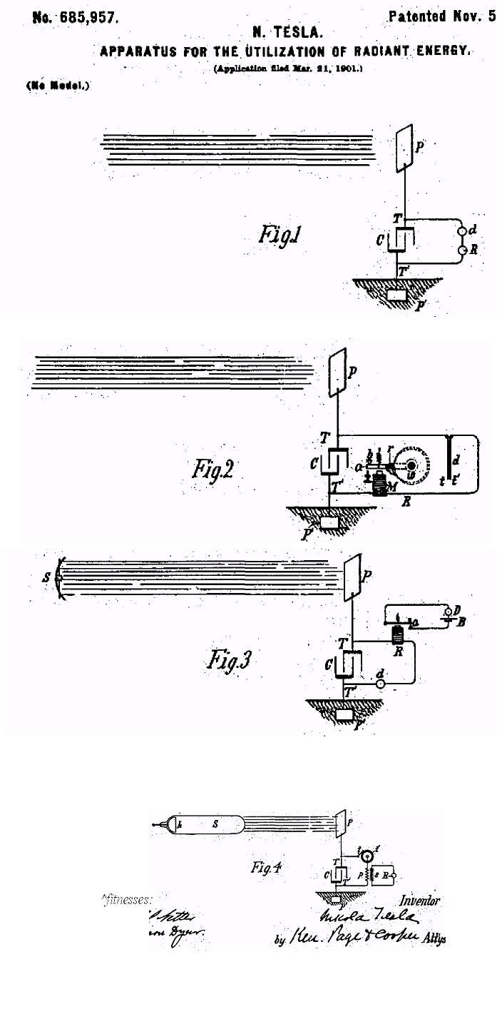 тесла рисунки патента